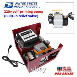 110V Motor Oil Diesel FUEL Fluid Extractor Electric Transfer Pump withNozzle&Hose